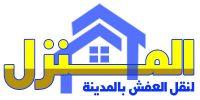 شعار المنزل